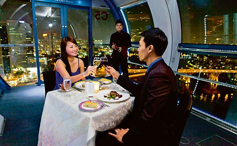 singapore-flyer-dining-482x298